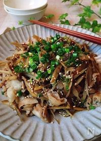 『[お弁当][作り置き][混ぜご飯]豚肉とごぼうの甘辛炒め』