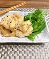 フライパンで簡単揚げ焼き【ごま味噌マヨチキン】