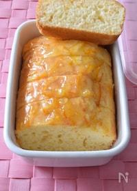 『オレンジケーキ 作り置きレシピ ホットケーキミックスで簡単!』