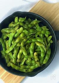 『やみつき枝豆シリーズ①茹でない!*枝豆のクレソル炒め*』