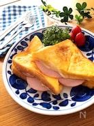 私の好きな食べ方♡オリーブオイルでハムチーズフレンチトースト