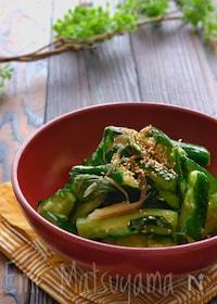 『【らくレピ】ポリ袋で簡単!たたききゅうりの香味野菜漬け』