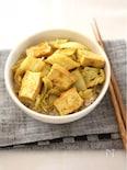 白菜と厚揚げの味噌カレー丼