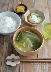 『キャベツの味噌汁。旬の野菜たっぷり、食べる味噌汁!』