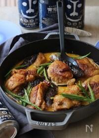 『茄子と鶏肉のカレークリーム煮。』