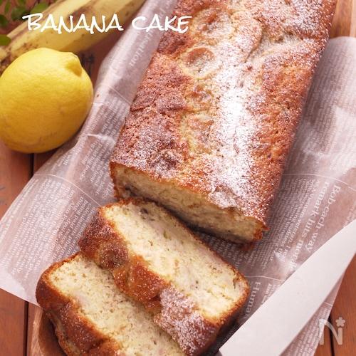 完熟バナナケーキ*カラメルバナナ『朝食・おやつ』