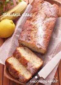 『完熟バナナケーキ*カラメルバナナ『朝食・おやつ』』
