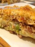 白菜とチーズのミルフィーユ風パン粉焼き