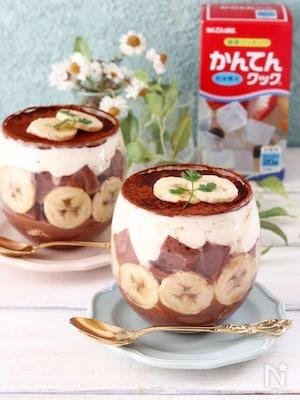 みるくチョコ寒天とバナナのティラミス風ドルチェ