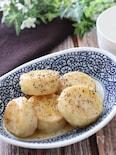 シンプル調味料が美味しい♡ポテトのレンコンサンドコンソメ風味