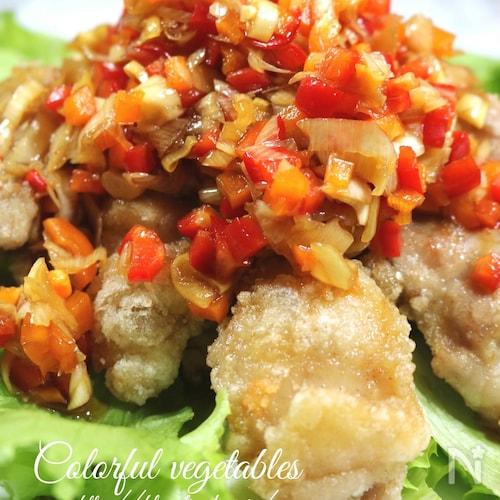 カラフル野菜のひとくち油淋鶏。