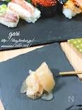 基本の和食・新生姜の甘酢漬け(ガリ)。