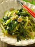 *小松菜と搾菜の炒め物*