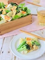 お揚げと春野菜のマスタード卵サラダ