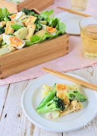 『お揚げと春野菜のマスタード卵サラダ』