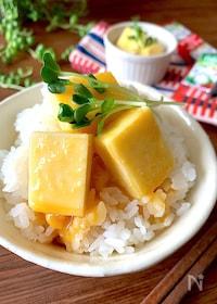 『つけるだけ‼︎酒好きチーズ好きにたまらない【卵黄味噌漬け】』
