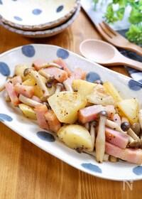 『絶品副菜♡『ベーコンとポテトときのこのガーリック醤油炒め』』