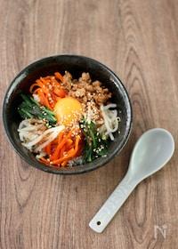 『焼肉のタレで簡単!野菜たっぷりビビンバ』