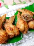 ぷっくり~ ✿鶏手羽のエスニック肉詰め揚げ