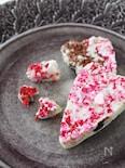 ベリー&クランチーな豆乳グラノラチョコバレンタインに♥