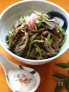 舞茸と牛肉の甘辛煮