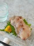自宅で簡単!お刺身で作る『ぶりの昆布締め』