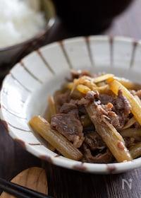 『ふきと牛肉の炒め煮』