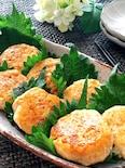 お弁当・おつまみ♡マヨとはんぺんでふわふわ鶏つくね