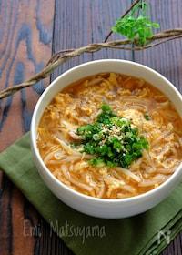 『ひき肉ともやしと卵のピリ辛旨味噌スープ【具沢山ご馳走スープ】』
