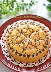『米粉のナッツ&デーツケーキ☆』