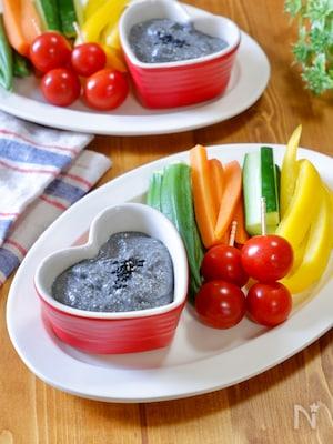 たっぷり作れる!『野菜スティックと黒ごまお豆腐ディップ』