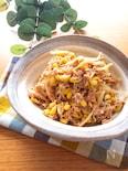 最高に美味しい〜無限に食べられる♡豆もやしとツナのナムル