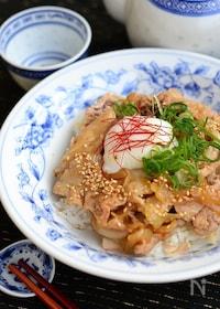 『豚肉のコクうま温玉丼』
