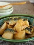 揚げ里芋といわしの煮物