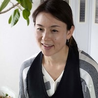 keiko akiyama