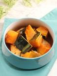 かぼちゃと厚揚げの辛み煮