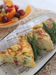 フライパンで作る、春野菜たっぷりのキッシュ