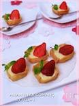 春巻きの箱で✿苺のカスタードタルト
