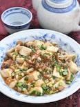 にらたっぷりきのこ入り麻婆豆腐