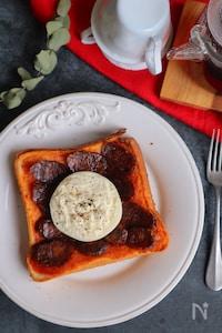 サラミとブッラータチーズのピザトースト