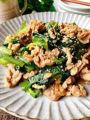 小松菜と豚こま肉のスタミナ炒め