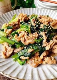『小松菜と豚こま肉のスタミナ炒め』