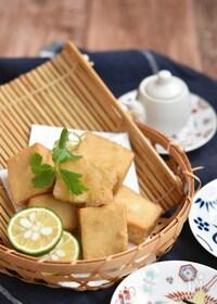 『高野豆腐のサクサクから揚げ』