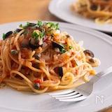 トマトとオリーブのパスタ〜プッタネスカ〜
