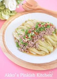 『焼きナスと豚ひき肉のアジアンサラダ ベトナム料理』