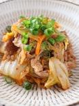白菜と豚肉のキムチ炒め