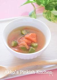 『電子レンジで『トマトとオクラのスープ』♡レンチンで一汁完成♪』