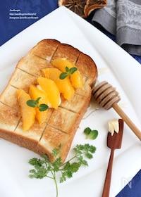 『オレンジのハニーバタートースト』