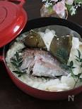 ストウブで鯛の塩釜焼き