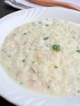 【即席簡単】豆乳とハムとチーズの雑炊